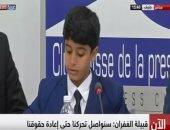 طفل بقبيلة الغرفان خلال المؤتمر الصحفى