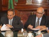 بنك مصر يوقع اتفاقية مع جامعات عين شمس ودمنهور