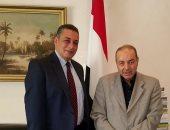 سفير مصر فى المغرب ورئيس جمعية أبى رقراق