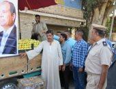 مديرية أمن أسيوط تسير سيارات محملة بالخضروات والفاكهة