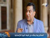 عبد الغنى هندى عضو المجلس الأعلى للشئون الإسلامية