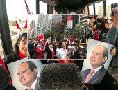 الجاليات المصرية فى نيويورك