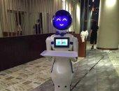 روبوت على بابا