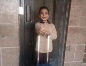 الطفل يشارك صورة باول يوم مدرسة