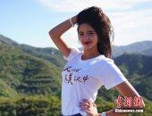 مسابقة ملكة جمال السياحة العالمية