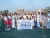 متسابقات ملكة جمال مصر للكون