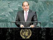 الرئيس عبد الفتاح السيسى فى الأمم المتحدة أرشيفية