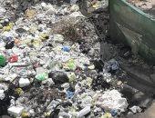 مشكلة القمامة