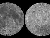 القمر - أرشيفية