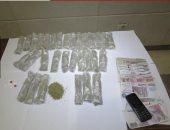 مخدرات-أرشيفية
