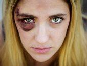 العين السوداء