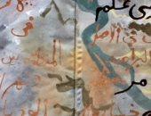 لوحة رحلة الصحراء