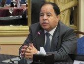 محمد معيط وزير المالية اثناء ورشة العمل