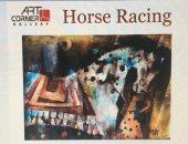 لوحة من معرض سباق الخيل