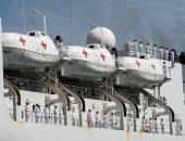 سفينة طبية صينية تصل فنزويلا