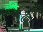 السفير السعودى أسامى نقلى خلال احتفاليه العيد الوطنى الـ 88