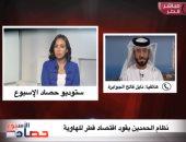 نايل الجوابرة الخبير الاقتصادى الإماراتى والإعلامية نور الصباح