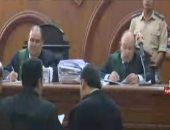 محكمة جنايات دمنهور