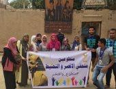 جانب من احتفال متطوعى المتحف باليوم العالمي للسلام