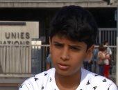 الطفل القطرى محمد الغفرانى