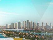 """العاصمة الاقتصادية فى سيناء """"سلام"""""""