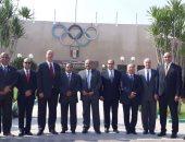 مجلس الأوليمبية
