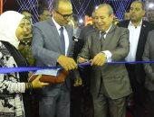 افتتاح معرض كفر الشيخ للكتاب