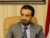 رئيس مجلس النواب العراقى محمد الحلبوسي