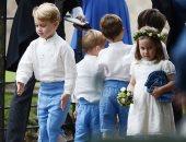 الأمير جورج وأخته الأميرة شارلوت