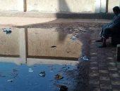مياة الصرف تغرق فناء مدرسة كفر الباشا بالشرقية