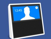 جهاز فيس بوك للدردشة