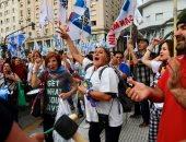 الاحتجاجات فى الأرجنتين