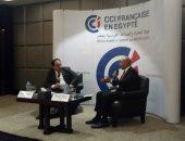 وزير المالية محمد معيط خلال الجلسة النقاشية