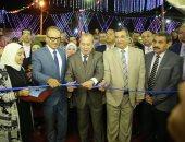 رئيس هيئة الكتاب ومحافظ كفر الشيخ يفتتحان المعرض الثانى للكتاب بحديقة صنعاء