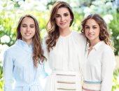الملكة رانيا والأميرتان سلمى وإيمان