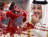 التنديد بممارسة تميم بن حمد الإرهابية