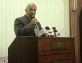 السيد عبد العال - رئيس حزب التجمع