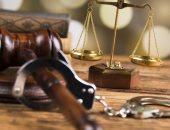 محكمة-أرشيفية
