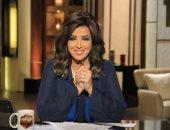 الاعلامية ريهام ابراهيم
