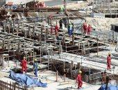 عمال فى معسكرات قطرية