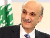 السياسى اللبنانى سمير جعجع