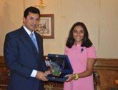 ريم أشرف مع وزير الشباب والرياضة