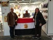 جناح مصر بمعرض فرانكفورت الدولى للكتاب