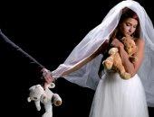 الزواج-صورة ارشيفية