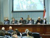 لجنة الزراعة بالبرلمان - أرشيفية