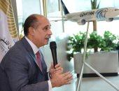 وزير الطيران الفريق يونس المصرى