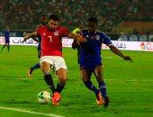 سوازيلاند ضد مصر