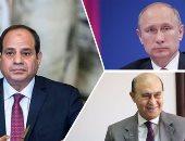 الرئيس عبد الفتاح السيسى وفلاديمير بوتين الرئيس الروسى والفريق مهاب مميش