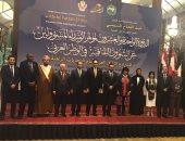 وزراء الثقافة العرب