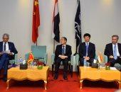 منتدى الأعمال المصري الصينى